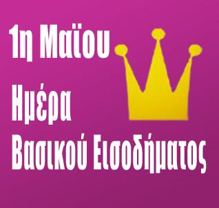 EL-purpur2