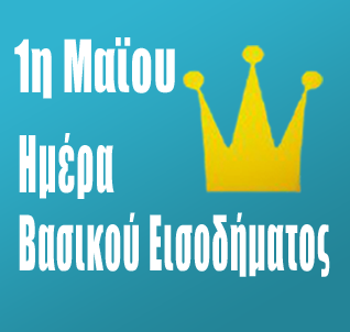 EL-tu_rkis